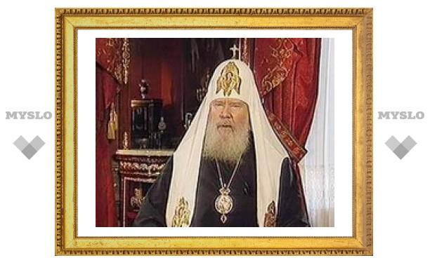 Алексий II указал президенту ЮНЕСКО, как важно защитить православные святыни в Косово