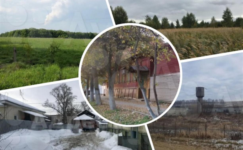 Топ-5 самых дорогих земельных участков под ИЖС в Большой Туле