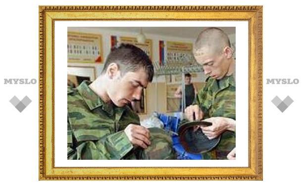 Началась массовая отправка туляков в армию