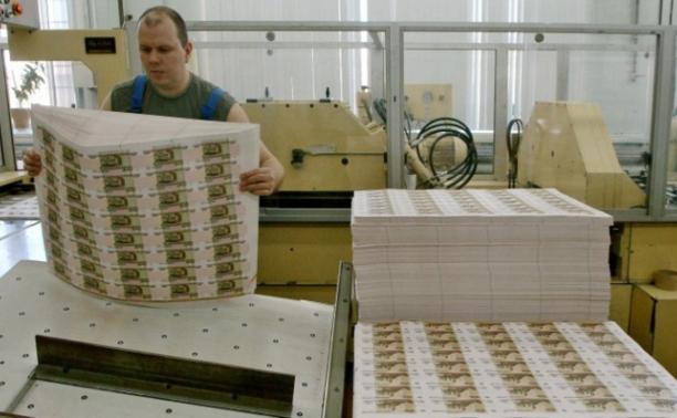 """Центробанк объявит конкурс на дизайн """"крымской"""" банкноты"""