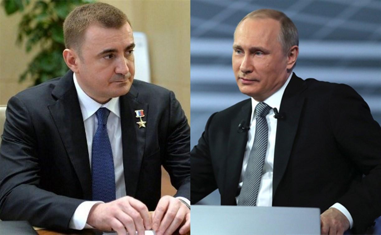 Путин о Дюмине:  Назначил, чтобы работал на благо России, а не «обкатать»