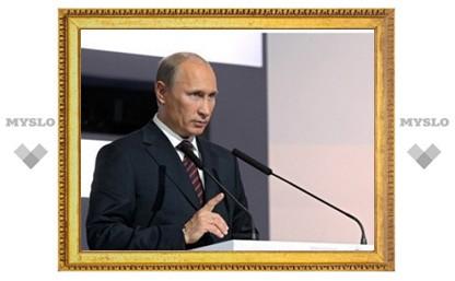 Путин предложил министрам скинуться на памятник Столыпину