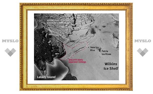 Антарктический ледник разваливается на куски