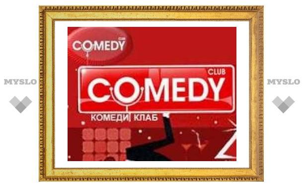 Comedy Club Tula Style возвращается!