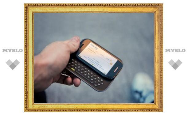 Мобильники Microsoft Kin появятся в России
