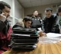 Тульские полицейские нашли в Центральном районе «резиновую квартиру»