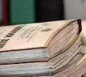 Заместителя главы администрации Суворовского района обвиняют в злоупотреблении полномочиями