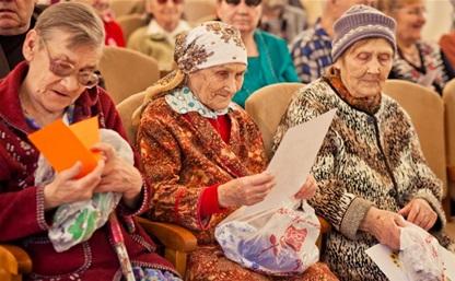 Подарим бабушкам и дедушкам из домов престарелых праздник!