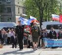 В Туле пройдёт Международный марш мира