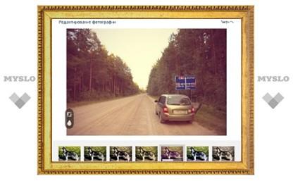 """""""ВКонтакте"""" обзавелась собственным инстаграмом"""