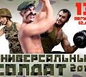 День физкультурника в Центральном парке отметят фестивалем «Универсальный солдат»