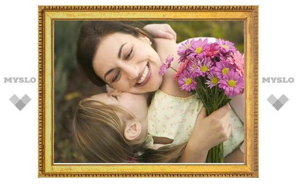 В Туле отметят День матери
