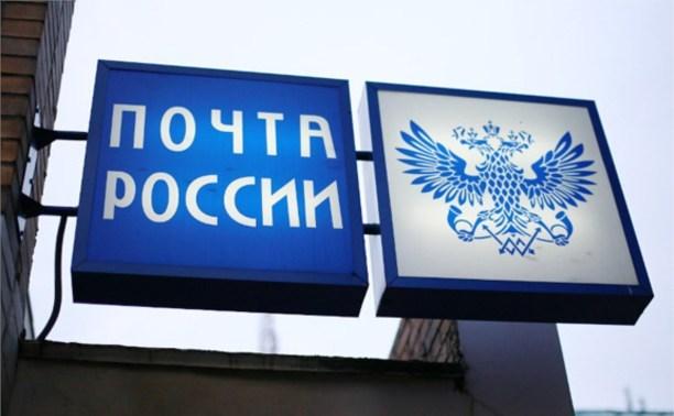 Начальница Богородицкого почтамта незаконно присвоила себе более миллиона рублей