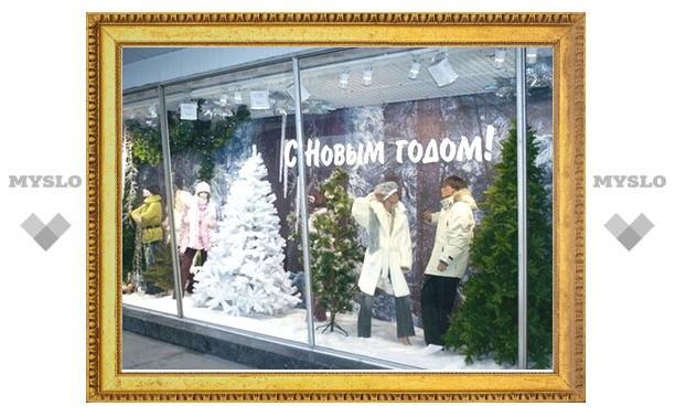 В Туле выбрали самые красивые магазины