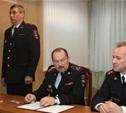 Олег Лапин назначен замом главного гаишника региона