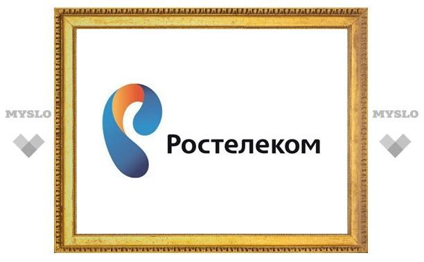 «Ростелеком» организовал викторину для тульских слушателей на радио