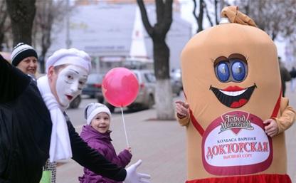 «Город Мастеров» приглашает туляков на праздник!
