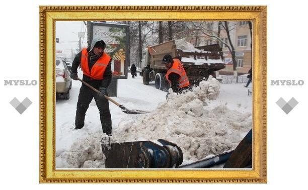 В Туле продолжаются работы по уборке снега
