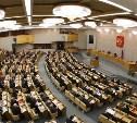 Правительство предложило лишать депутатов мандатов за ложные данные в декларации о доходах