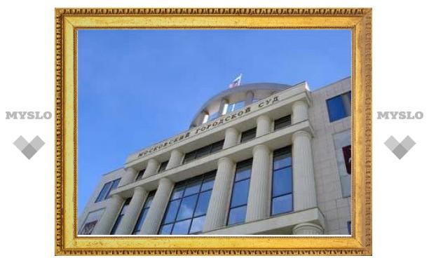 """Главу """"Коммерческого банка развития"""" выпустили под залог"""
