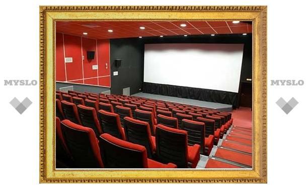 Кинотеатры поставят на учет