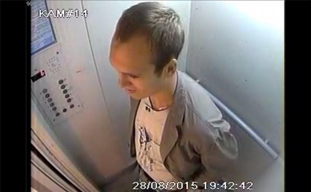 В Туле разыскивают педофила, насиловавшего детей в лифтах в Томске