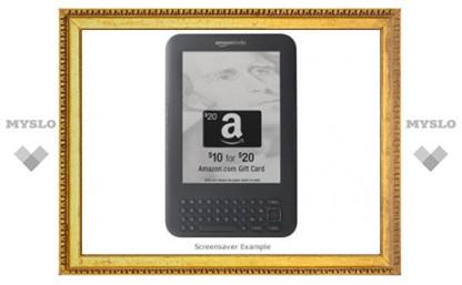 Amazon встроил рекламу в еще одну читалку Kindle