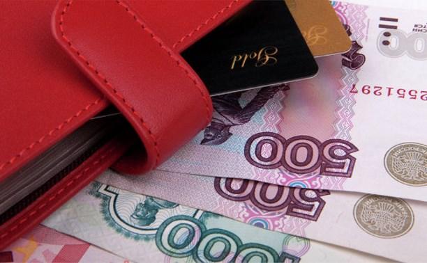МРОТ увеличат на тысячу рублей