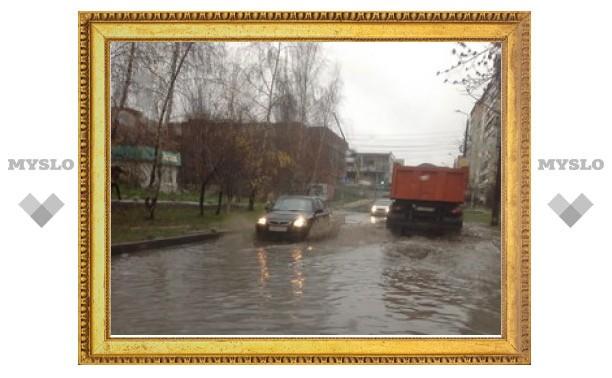 Тула во время дождя превращается в Венецию