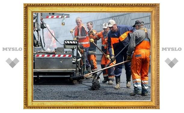 Финансирование работ по ремонту тульских дорог увеличат