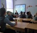 «Полипласт Новомосковск» проводит уроки экологического воспитания в Новомосковске