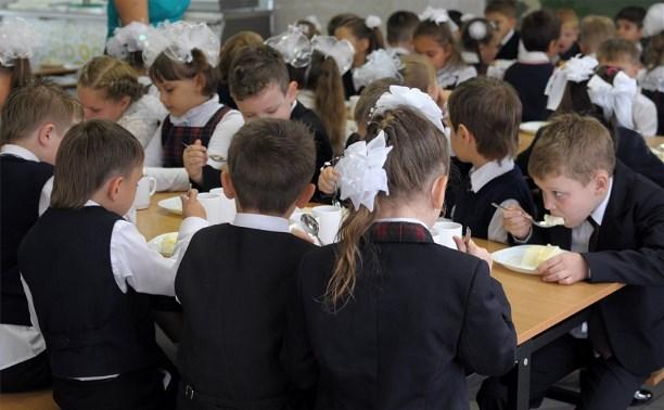 В столовых тульских школ выявили нарушения