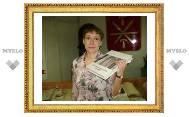 Тульская журналистка написала книгу о судебной системе