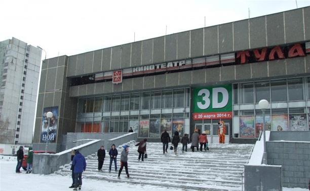В Москве открылся малый зал кинотеатра «Тула»
