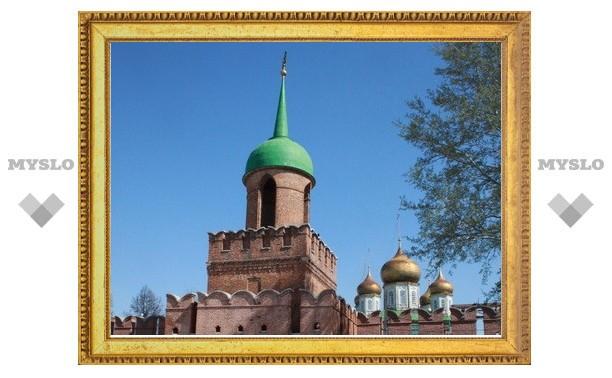 Более 40 млн рублей поступило на восстановление Тульского кремля