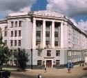 Депутаты Новомосковска объявили конкурс на должность главы администрации