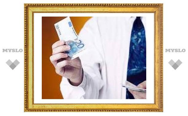 Банк-реформатор выделит Белоруссии миллиард евро