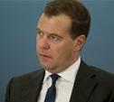 Дмитрий Медведев предложил оплачивать услуги ЖКХ «авансом»