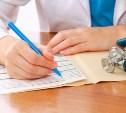 Жителей Большой Тулы приглашают на бесплатное медицинское обследование