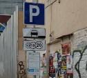 7 и 8 марта парковки в Туле будут бесплатными