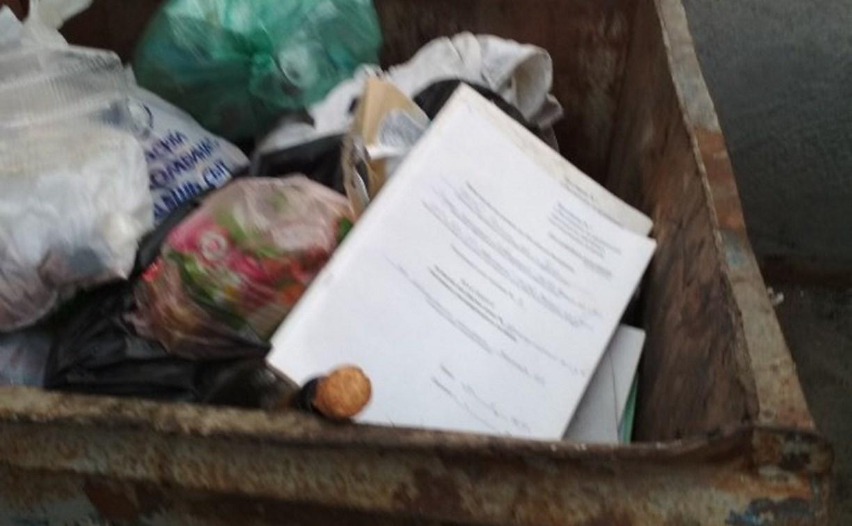 Туляк нашёл в мусорном баке секретные полицейские документы