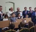 Тульские школы получили шахматный инвентарь