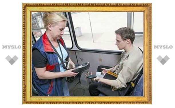 Администрация Тулы не определилась со стоимостью проезда