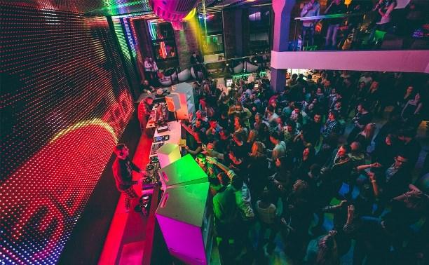 Клуб «Мята» начал продавать билеты на прощальную вечеринку