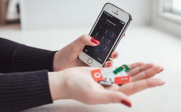 Мобильные операторы отказались отменить роуминг в России
