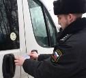 В Новомосковске приставы запретили перевозку пассажиров на неисправных автобусах