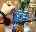 Житель Суворова украл из магазина бутылку водки