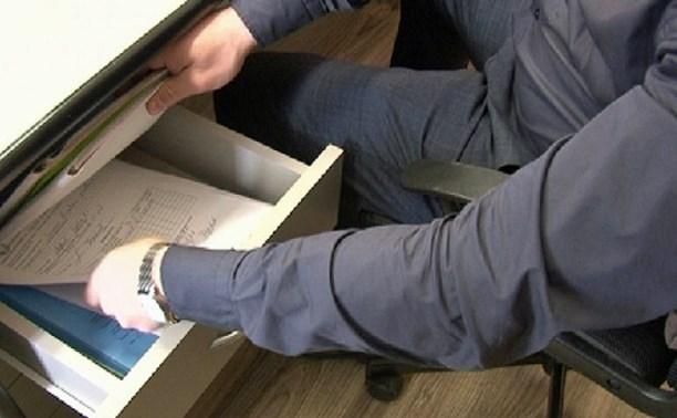 В новомосковском НМУП «Сервис» изымают компьютеры и документацию