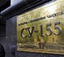 В офисах компании «СУ-155» проходят обыски