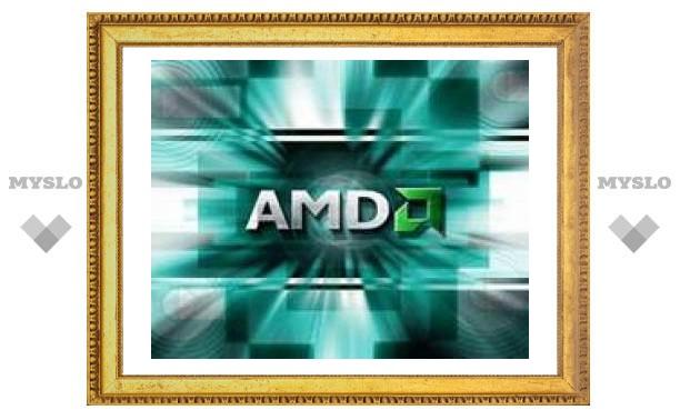 AMD снизила цены на свои процессоры